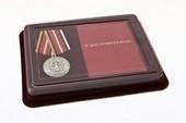 Наградной комплект к медали «310 лет инженерным войскам России»