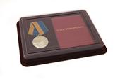 Наградной комплект к Медаль МО РФ «Генерал армии Маргелов» с бланком удостоверения