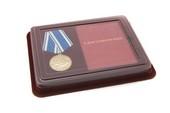 Наградной комплект к медали «Ветеран ВМФ России» с бланком удостоверения