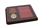 Наградной комплект к Медаль ««За заслуги. Ветеран МВД РФ»» с бланком удостоверения