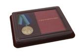 Наградной комплект к Медаль «ВДВ России. Никто кроме нас» с бланком удостоверения