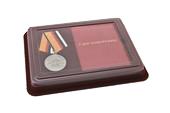 Наградной комплект к медали «За усердие при выполнении задач инженерного обеспечения»