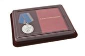 Наградной комплект к медали «Ветеран МВД» с бланком удостоверения