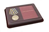 Наградной комплект к медали «Военно-воздушные силы России» с бланком удостоверения