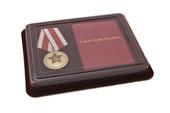 Наградной комплект к медали «Ветеран вооруженных сил СССР»