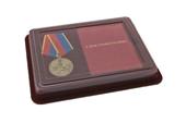 Наградной комплект к медали «За разработку и внедрение систем вооружения»