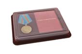 Наградной комплект к медали «За укрепление боевого содружества»