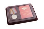 Наградной комплект к медали «Ветеран вооруженных сил России»
