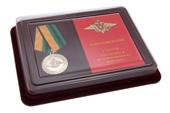 Наградной комплект к медали «За службу в железнодорожных войсках»