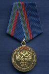 Медаль «200 лет Минтрансу России»