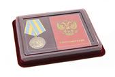 Наградной комплект к медали «70 лет Балашовскому ВВАУЛ» с бланком удостоверения