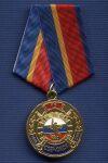 Медаль «15 лет СОБР-ОМСН УВД по Псковской обл.»