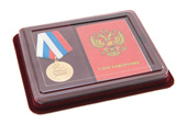Наградной комплект к медали «За заслуги в воссоединении Крыма с Россией» с бланком удостоверения
