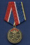 Медаль «60 лет Службе Связи МВД»