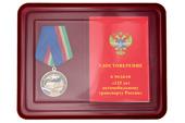 Наградной комплект к медали «125 лет автомобильному транспорту России»