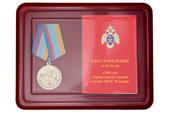 Наградной комплект к медали «100 лет горноспасательной службе»