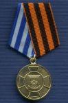 Медаль «75 лет Чесменскому району Челябинской области»