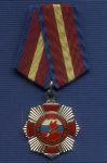 Знак «90 лет военным комиссариатам МО России»