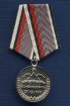 Медаль ФСБ РФ «30 лет операции Спецназа КГБ СССР «Шторм-333» в Афганистане»