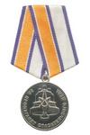 Медаль «За пропаганду спасательного дела» с бланком удостоверения