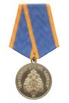 Медаль МЧС России «За безупречную службу»