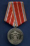 Медаль «100 лет Санкт-Петербургскому университету ГПС МЧС России»