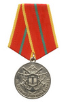 Медаль МЧС России «За отличие в военной службе» I степени