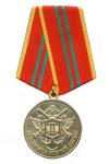 Медаль МЧС России «За отличие в военной службе» II степени