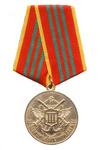 Медаль МЧС России «За отличие в военной службе» III степени