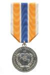 Медаль «Участнику чрезвычайных гуманитарных операций»