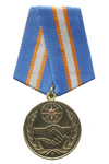 Медаль «За содружество во имя спасения» с бланком удостоверения
