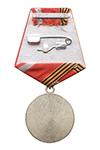 Удостоверение к награде Медаль «10 лет ВОМОО «Вологодский поисковый отдряд»
