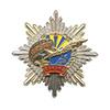Знак «25 лет выпуску 1990 г. КВКУРЭ»