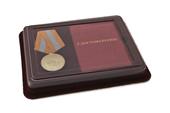 Наградной комплект к медали «За образцовую службу» с бланком удостоверения