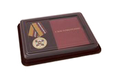 Наградной комплект к медали МО РФ «За трудовую доблесть»