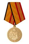 Медаль МО РФ «За участие в параде в честь 70-летия Победы в ВОВ» с бланком удостоверения