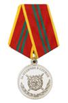 Медаль МВД России «За отличие в службе» II степени с бланком удостоверения