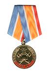 Медаль «35 лет ПЧ 32 г. Сургут»