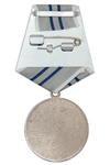 Купить бланк удостоверения Медаль «За отвагу» (Афганская) d37 мм