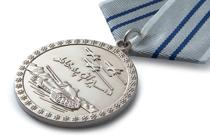 Удостоверение к награде Медаль «За отвагу» (Афганская) d37 мм