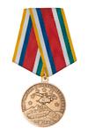 Медаль «За участие в боевых действиях в Таджикистане» с бланком удостоверения