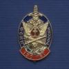 Знак «130 лет ФСИН России»