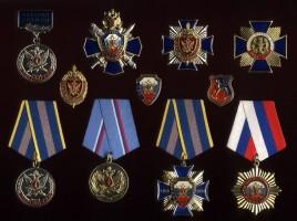 Тематическая коллекция «ФСИН России»