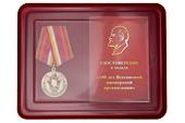 Наградной комплект к медали «100 лет Всесоюзной пионерской организации»