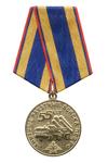Медаль «55 лет Зенитным ракетным войскам ПВО» с бланком удостоверения