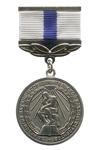 Медаль Минобрнауки РФ «За развитие научно-исследовательской работы студентов»