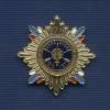 Знак «50 лет РВСН МО России»