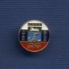 Знак «275 лет г. Барнаулу»