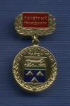 Знак «Почетный гражданин Нижнеудинского района Иркутской области»