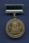 Знак «Почетный гражданин г. Мамадыш»